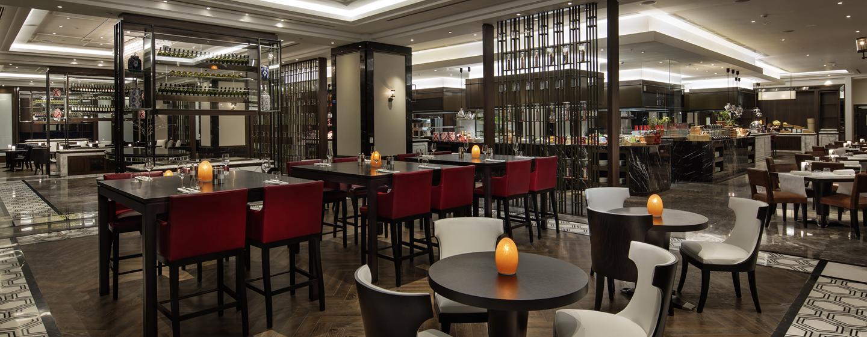 Hilton Istanbul Bomonti Hotel & Conference Center, Turchia - Globe